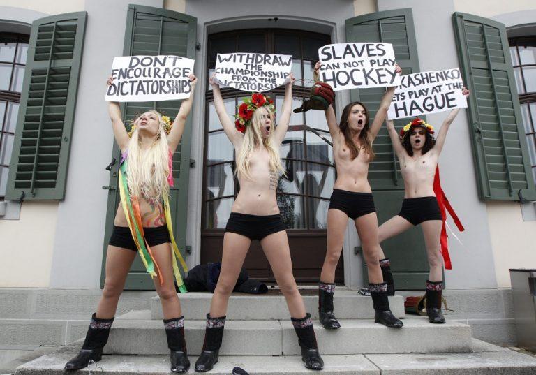 Έρχονται για γυμνή διαμαρτυρία στην Ελλάδα | Newsit.gr
