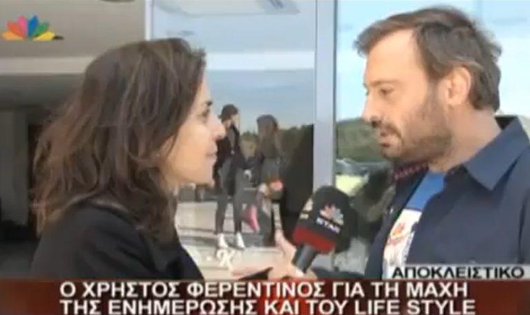 Τι λέει ο Χρήστος Φερεντίνος για τα χαμηλά νούμερα της δεύτερης εβδομάδας   Newsit.gr