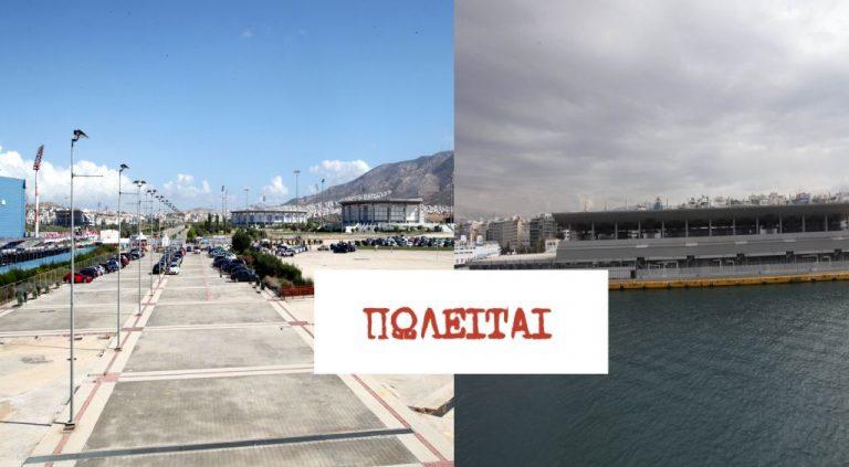 Τι πρέπει να πουλήσουμε για να βγάλουμε τα 50 δισ. ευρώ | Newsit.gr