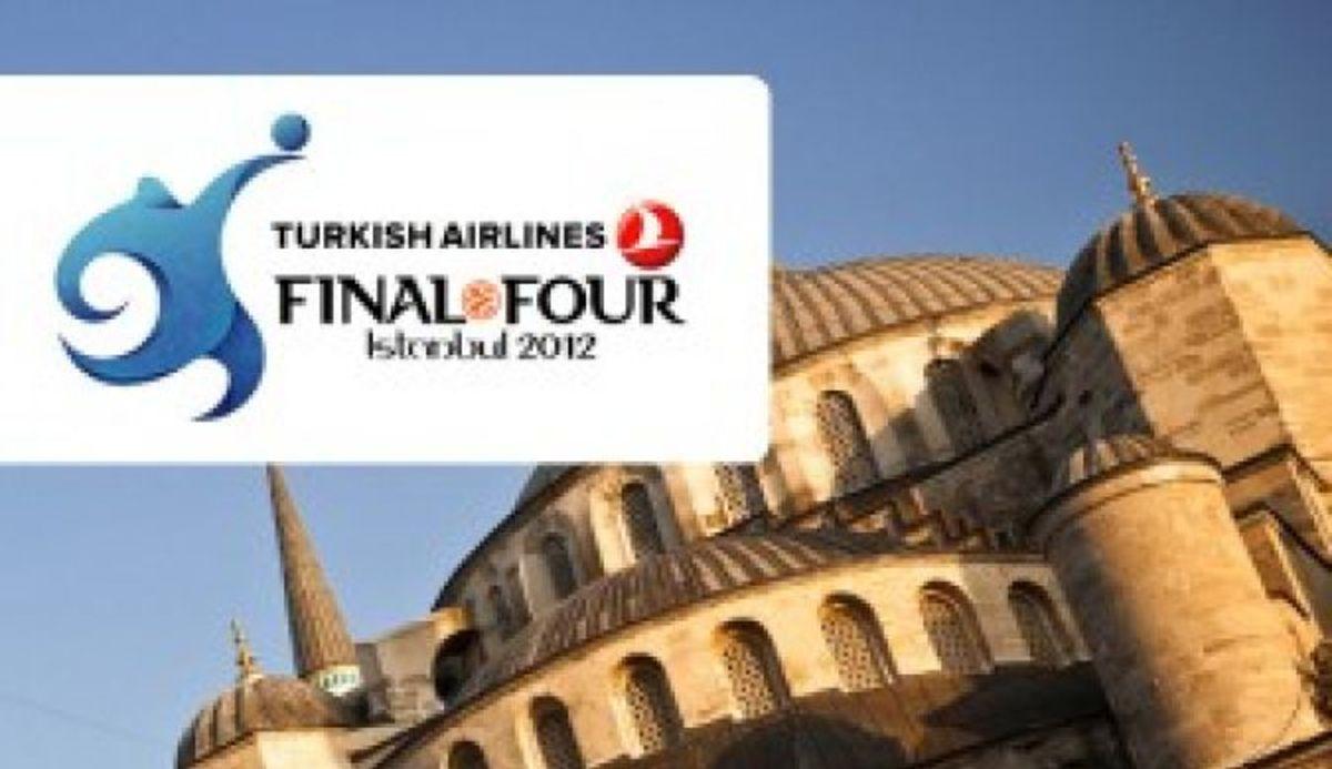 Final4: Στις 18:00 ο Παναθηναϊκός, στις 21:00 ο Ολυμπιακός | Newsit.gr