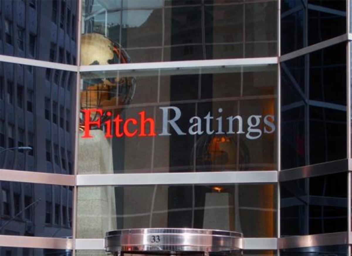 O Fitch υποβάθμισε τη Σλοβενία | Newsit.gr