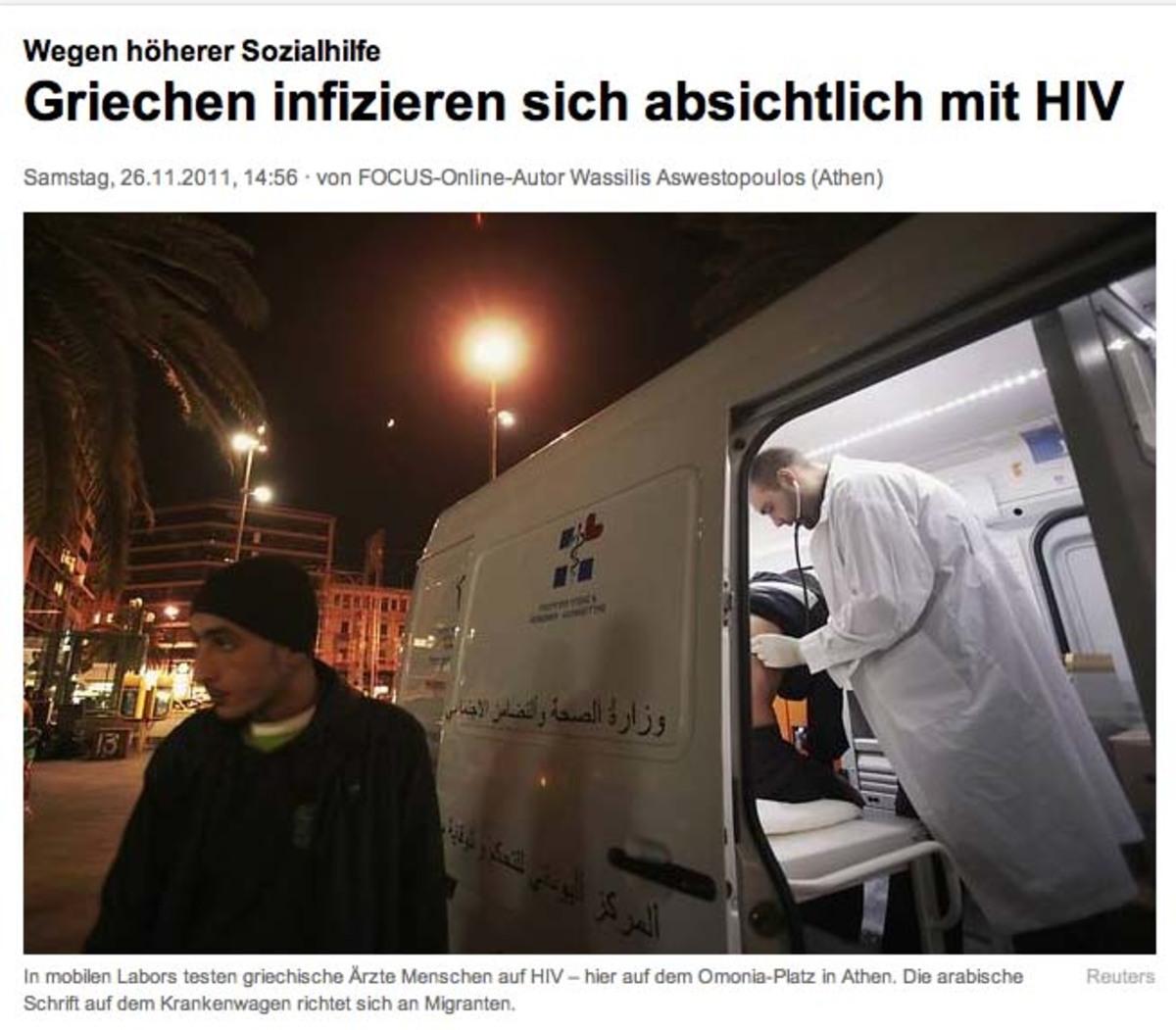 Κατάπτυστο δημοσίευμα του Focus – Λέει ότι οι έλληνες κολλάνε Aids για να παίρνουν το επίδομα! | Newsit.gr