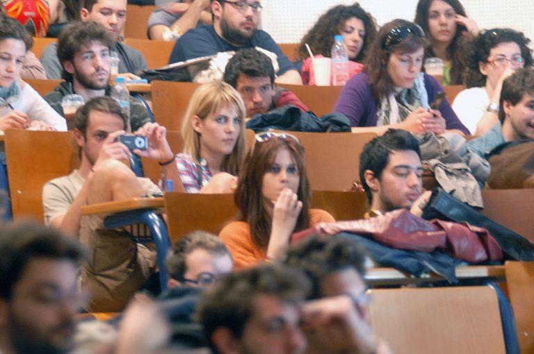 Άρχισαν οι αιτήσεις για φοιτητικό επίδομα | Newsit.gr