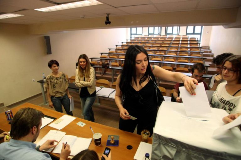 Ολοκληρώθηκαν οι φοιτητικές εκλογές – Μικρή η συμμετοχή των φοιτητών | Newsit.gr