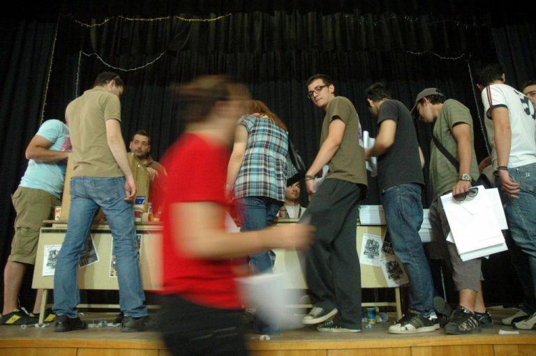 Φοιτητικές εκλογές: Πτώση της συμμετοχής και της ΔΑΠ   Newsit.gr