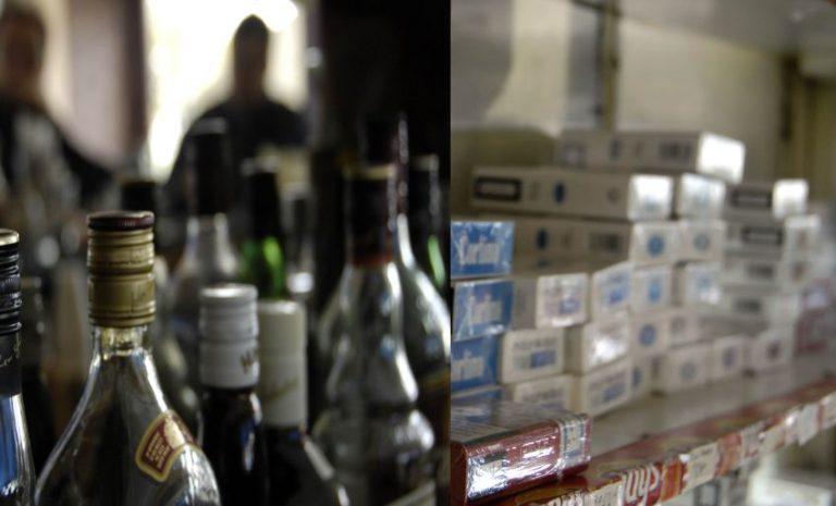 Αυξήσεις σε ποτά και τσιγάρα | Newsit.gr