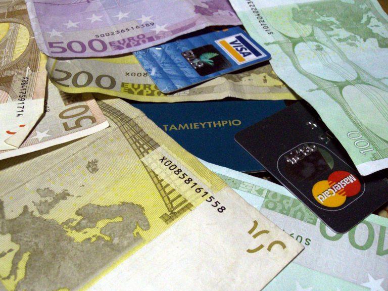"""""""Όχι σε νέους φόρους, ναι στο βαθύ μαχαίρι στις δαπάνες""""   Newsit.gr"""
