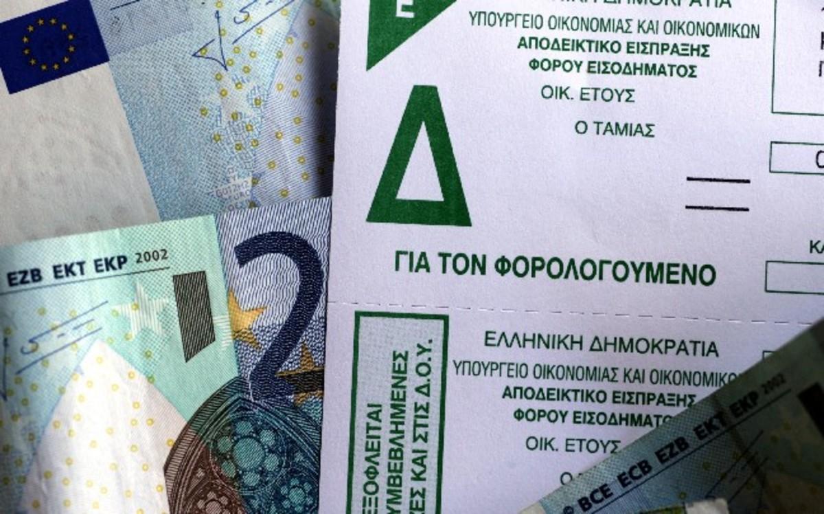 Wall Street Journal:Φορολογική παράνοια στην Ελλάδα | Newsit.gr