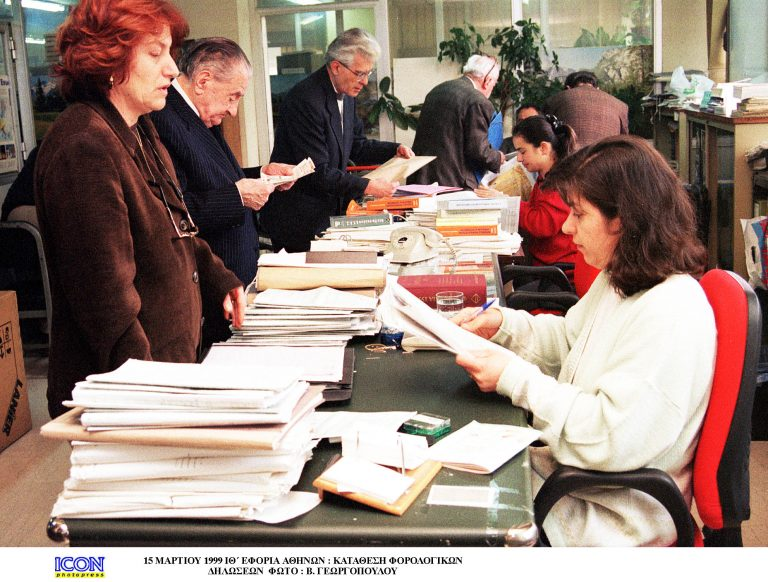 Από σήμερα οι τελευταίες ημερομηνίες για τις φορολογικές δηλώσεις | Newsit.gr