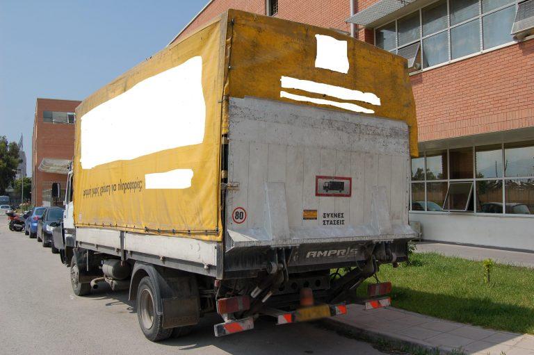Νέα μόδα στις κλοπές – Αδειάζουν τα ρεζερβουάρ | Newsit.gr