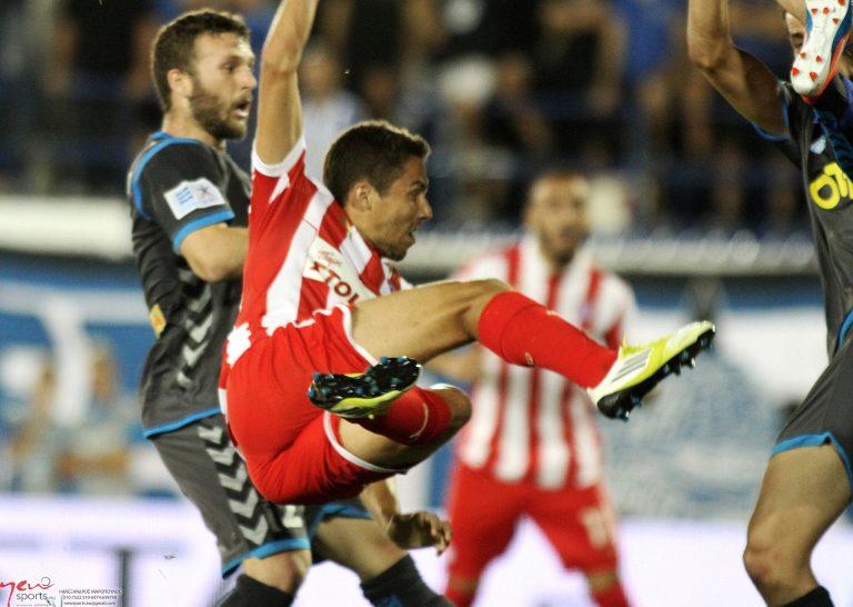 ΤΕΛΙΚΟ: Ατρόμητος-Ολυμπιακός 0-1   Newsit.gr