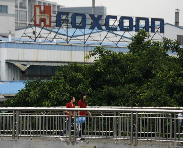70% αυξήσεις μισθών στην Foxconn   Newsit.gr