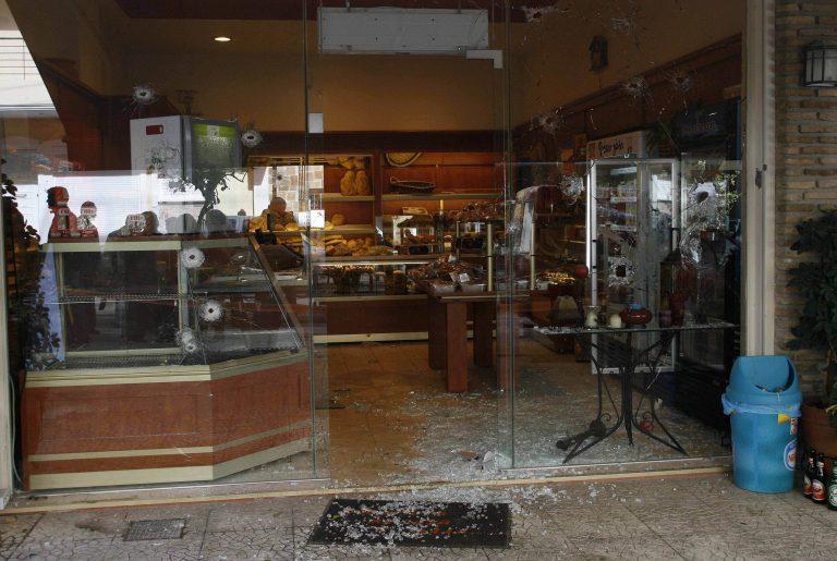 Πυροβόλησε τη φουρνάρισσα   Newsit.gr