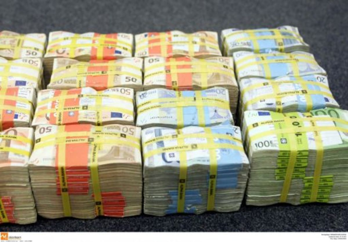 Πετυχημένη δημοπρασία εντόκων γραμματίων αξίας 1,255 δις ευρώ για την Πορτογαλία | Newsit.gr
