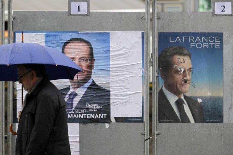 Γκρο πλαν σε Σαρκοζί και Ολάντ | Newsit.gr