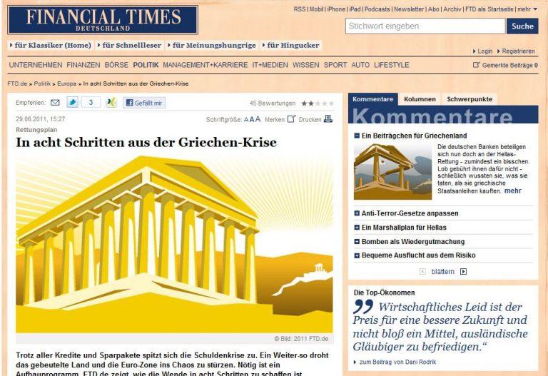FT: «Έξοδος από την κρίση με οκτώ βήματα» | Newsit.gr