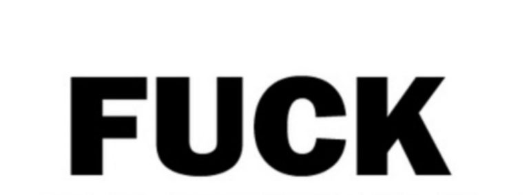 F.U.C.K – Μια λέξη με πλούσια ιστορία… | Newsit.gr
