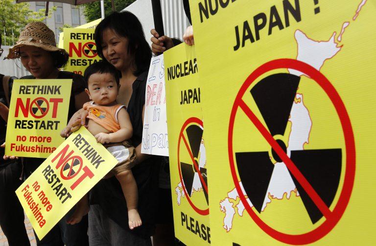 Ιάπωνες σεισμολόγοι προειδοποιούν να μην τεθεί σε λειτουργία η Φουκουσίμα | Newsit.gr