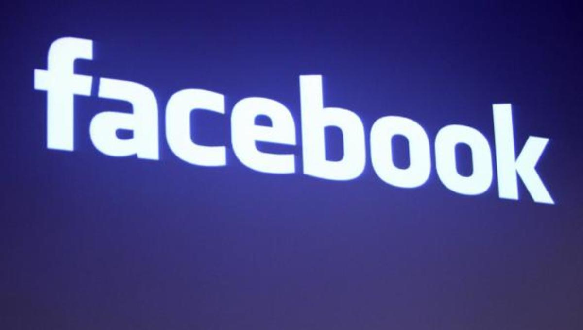 Σε λίγες ώρες ανακοινώνονται αλλαγές στο Facebook | Newsit.gr