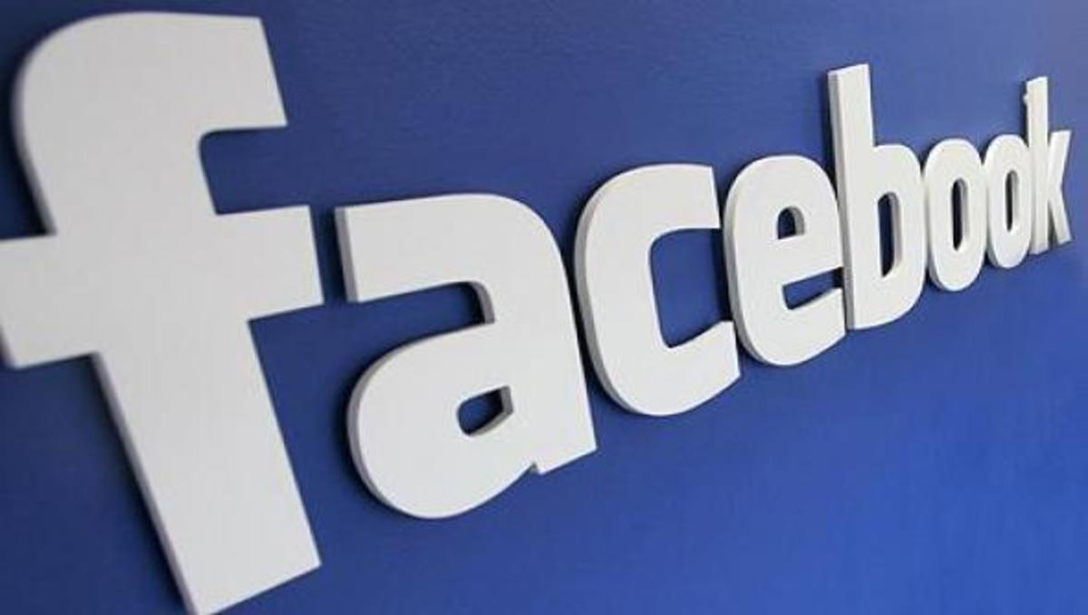 Το Facebook δέχθηκε επίθεση χάκερ!   Newsit.gr