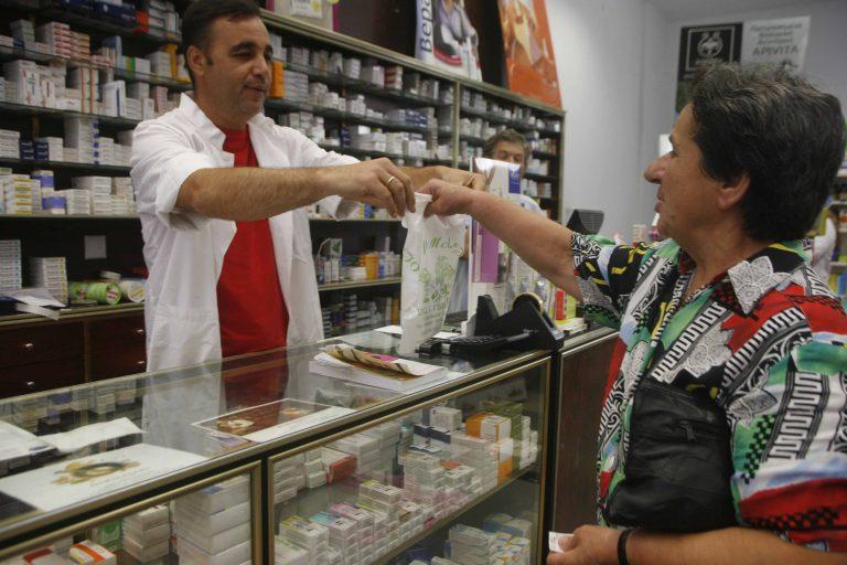 Μειώσεις ως και 69% στο νέο δελτίο τιμών φαρμάκων | Newsit.gr