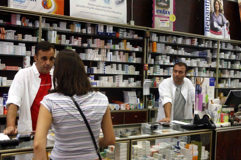Κλειστά και πάλι τα φαρμακεία σήμερα και αύριο | Newsit.gr
