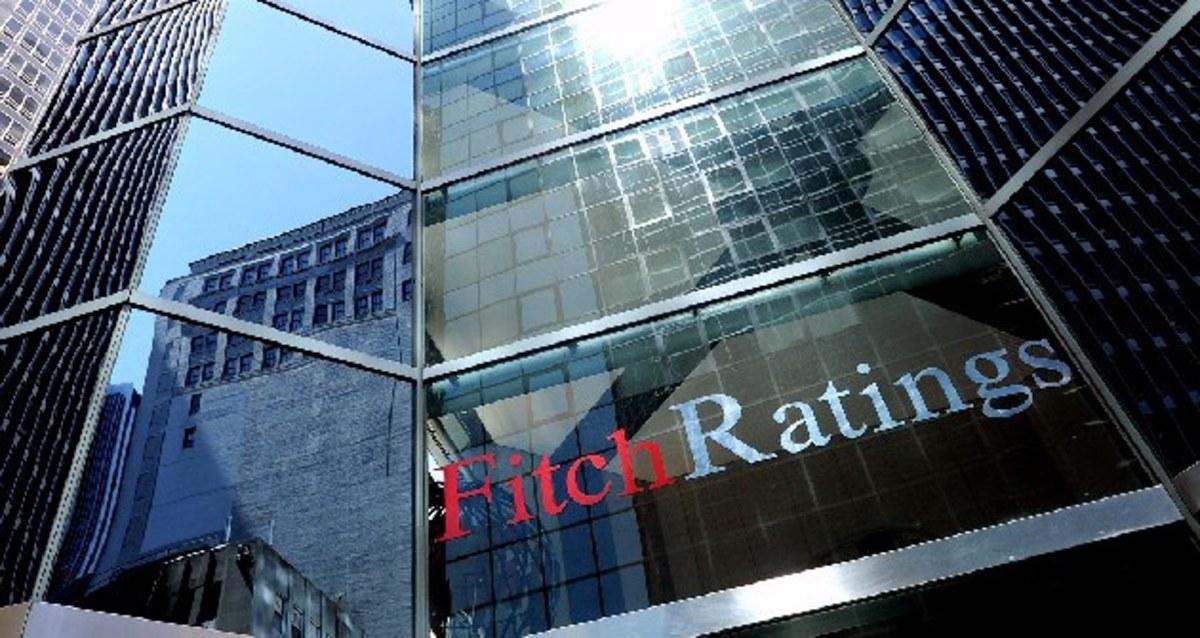 Η Fitch υποβάθμισε τις κυπριακές τράπεζες | Newsit.gr