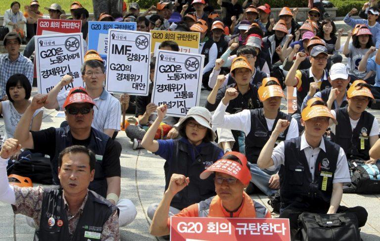 Περισσότερα μέτρα ασφαλείας στη Ν.Κορέα λόγω των G20 | Newsit.gr