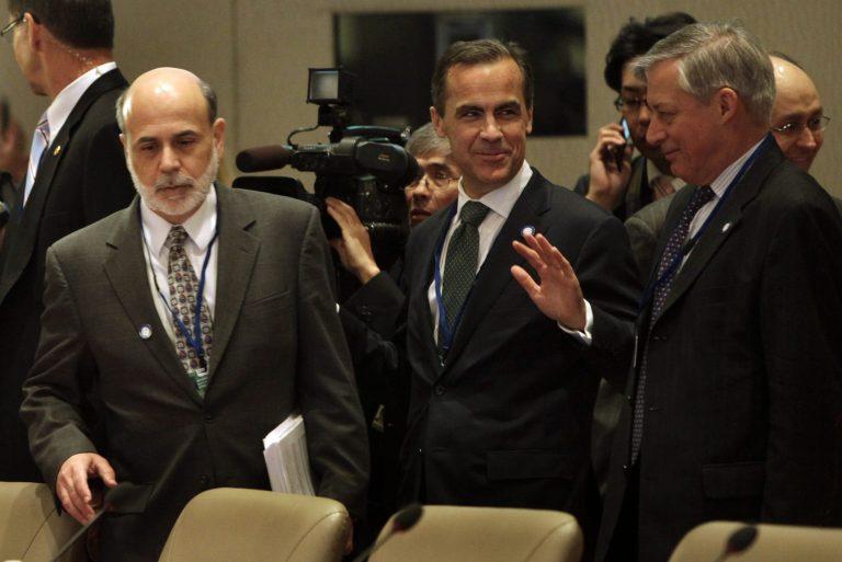 G20: Δεν συμφώνησαν να πληρώσουν οι τράπεζες | Newsit.gr