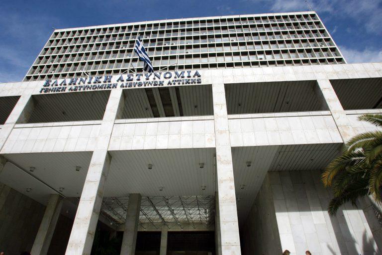 Νέο φιάσκο της Ελληνικής Αστυνομίας   Newsit.gr