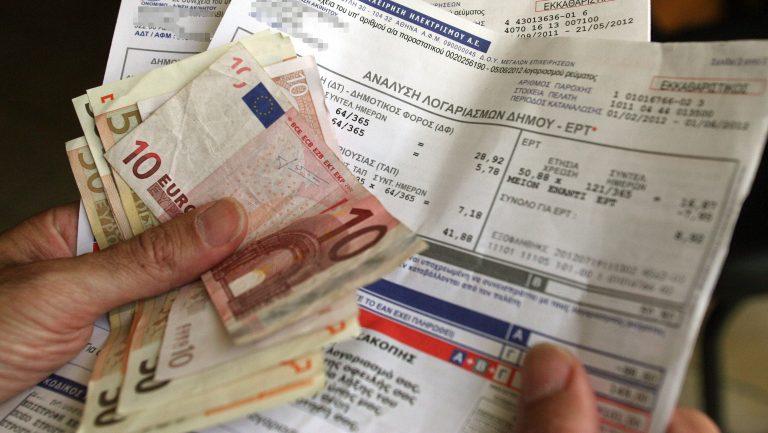 Πάτρα: Πλήρωναν τους λογαριασμούς αλλά τα χρήματα δεν κατέληγαν εκεί που πίστευαν… | Newsit.gr