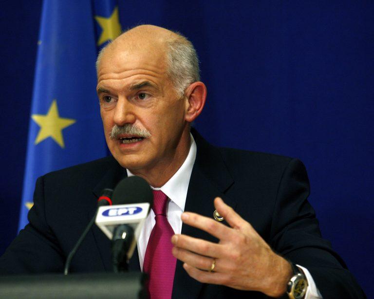 «Νέα ψηφιακή εποχή» προαναγγέλει ο Γ.Παπανδρέου | Newsit.gr