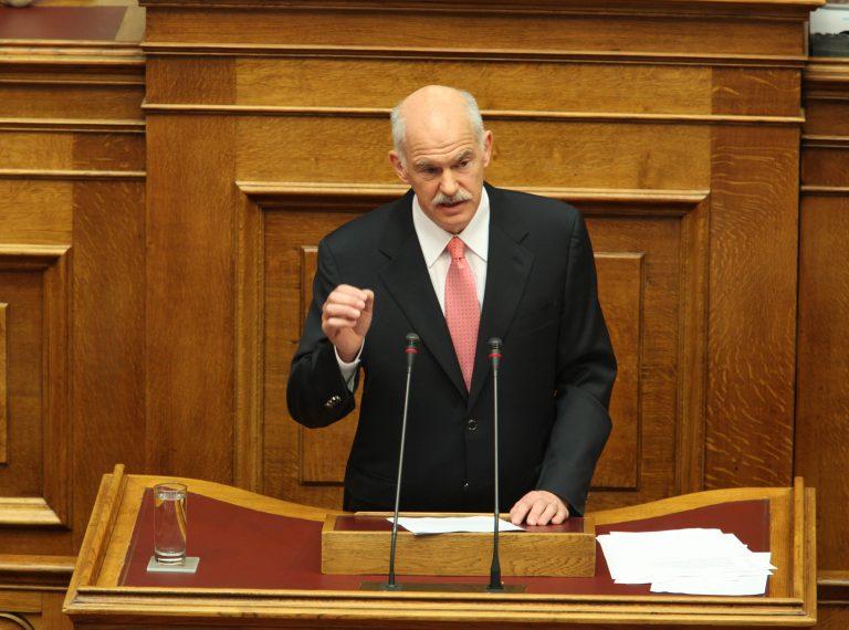 Γ.Παπανδρέου: Δεν θα ξαναγυρίσουμε στην Ελλάδα της παρακμής | Newsit.gr