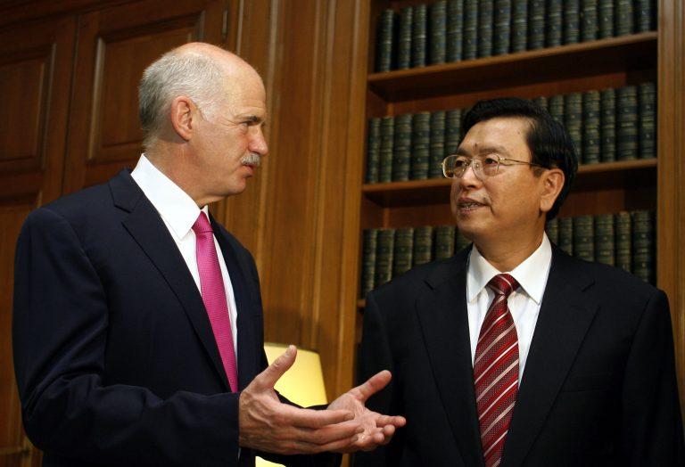 Κίνα: Εμπιστοσύνη στην ανάκαμψη της Ελλάδας   Newsit.gr