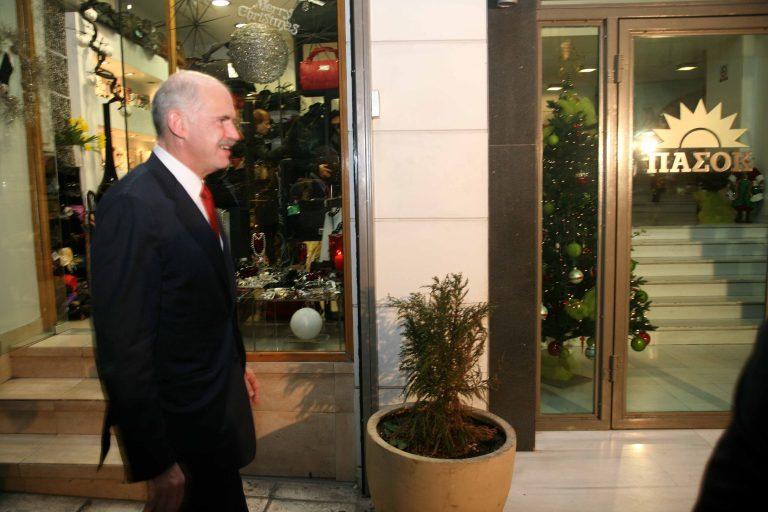 Μέτρα κατά Παπουτσή; | Newsit.gr