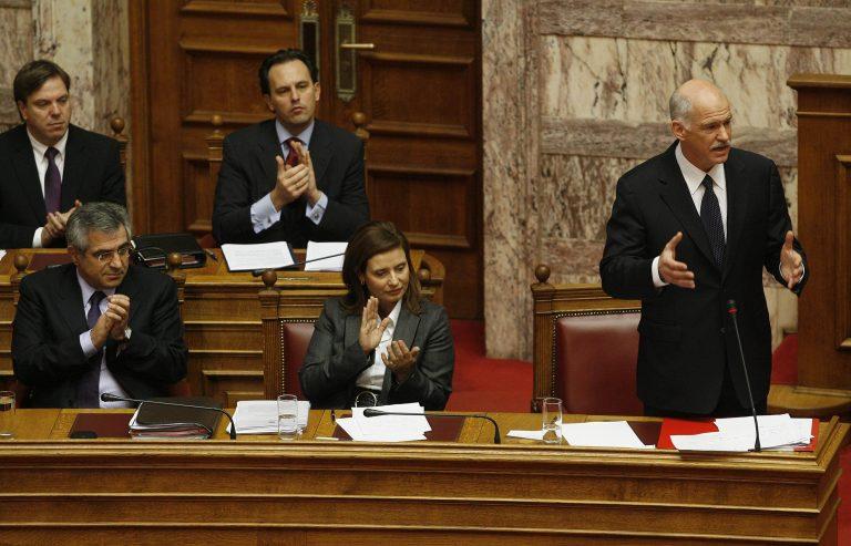 Γ.Παπανδρέου: άνανδροι και κρυπτόμενοι δολοφόνοι | Newsit.gr
