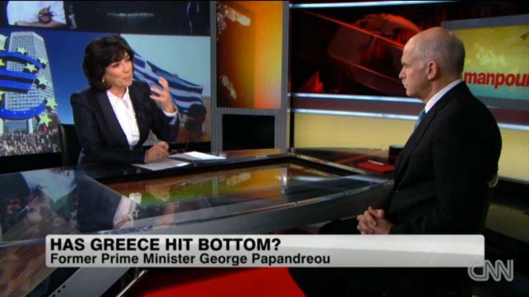 Παπανδρέου στο CNN: Υποφέρω κι εγώ με τον πόνο των Ελλήνων (VIDEO) | Newsit.gr