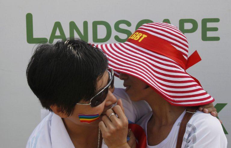 Φορολόγηση ομοφυλόφιλων ζευγαριών όπως και στα παντρεμένα ζευγάρια | Newsit.gr