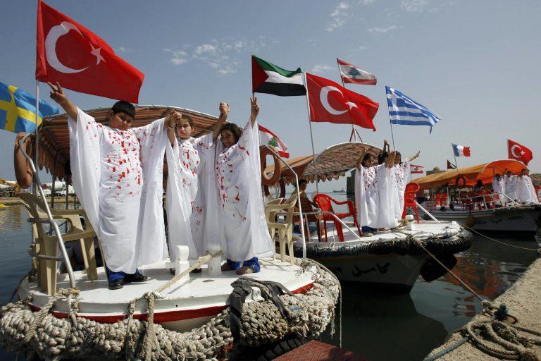Το Ισραήλ συμφώνησε στην σύσταση ερευνητικής επιτροπής. | Newsit.gr