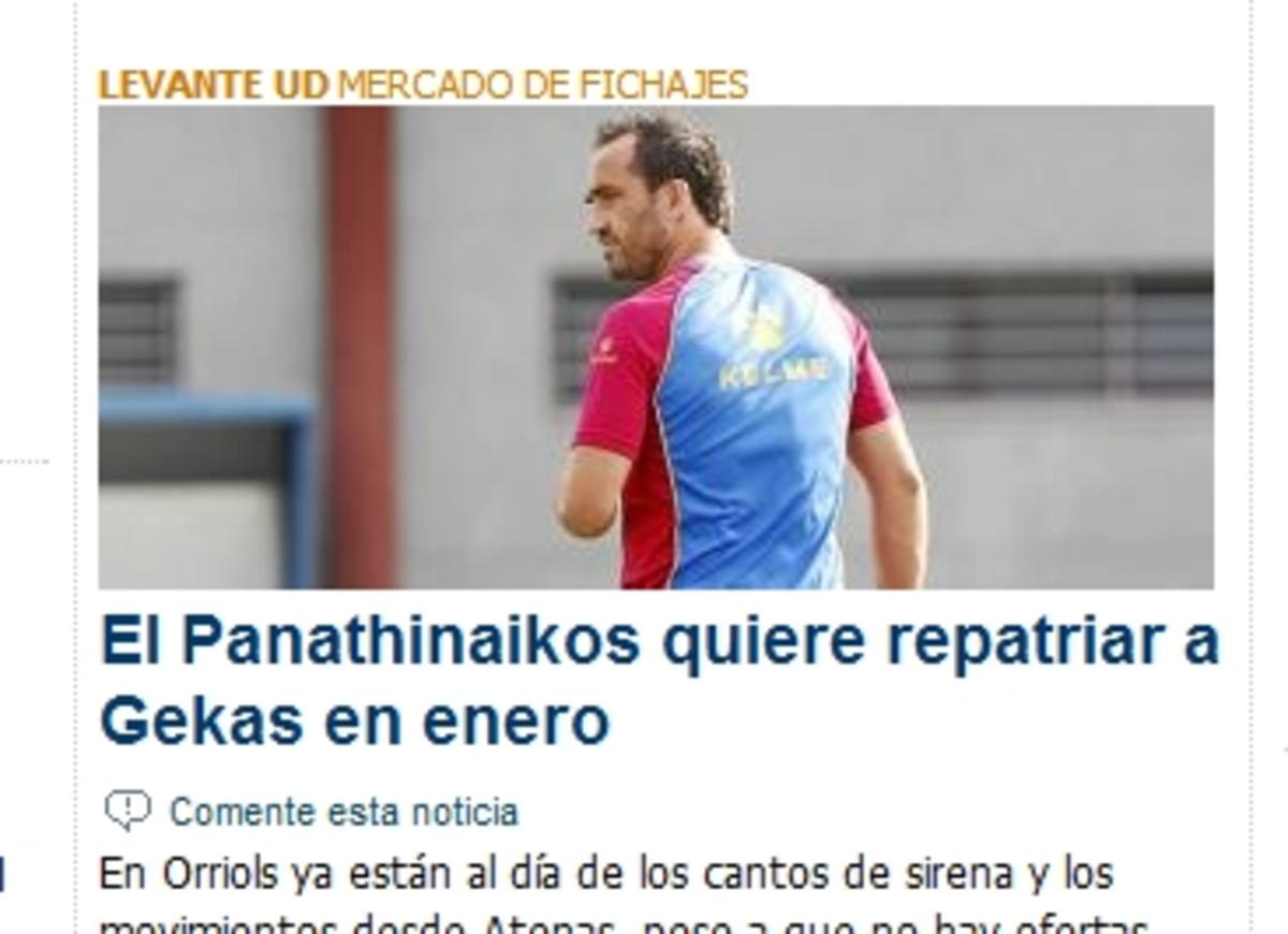 «Ο Παναθηναϊκός προσέγγισε τον Γκέκα»   Newsit.gr