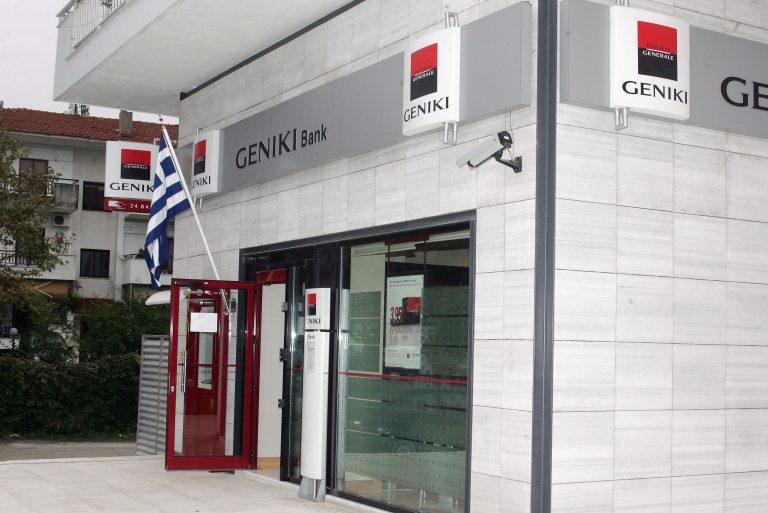 Πέφτουν σήμερα οι υπογραφές Πειραιώς-Societe για την GenikiBank; | Newsit.gr