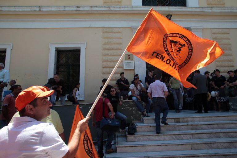 «Στο πειθαρχικό όσοι συνδικαλιστές της ΓΕΝΟΠ-ΔΕΗ δεν απήργησαν»   Newsit.gr