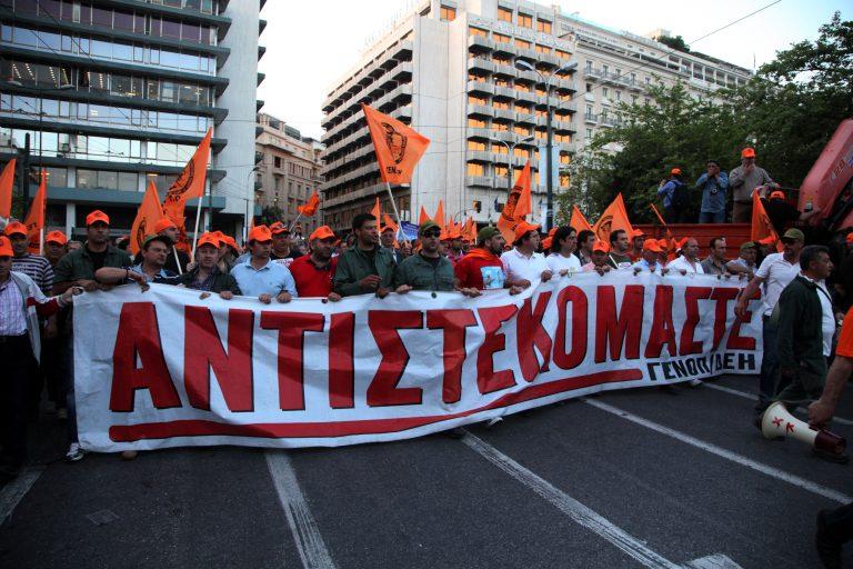 Συμμετέχει η ΓΕΝΟΠ στην απεργία της 20ης Φεβρουαρίου   Newsit.gr