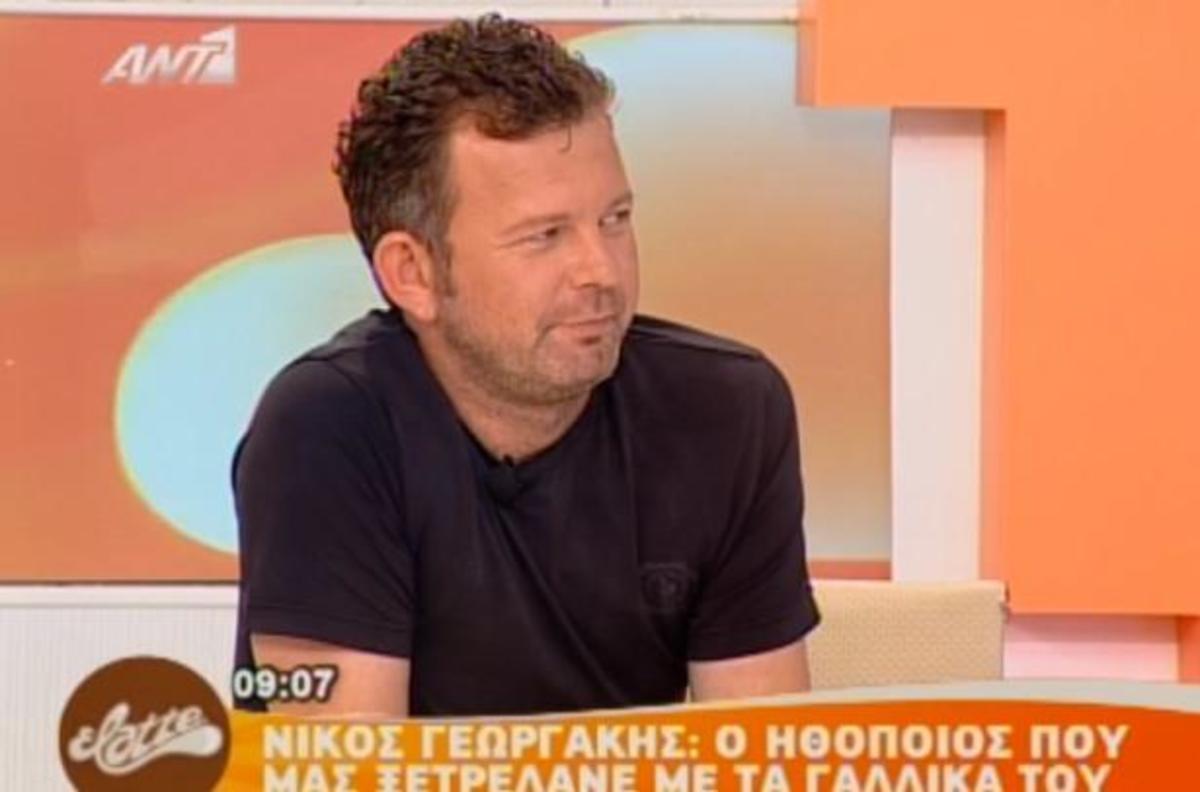 Ο κος… σακ βουαγιάζ! | Newsit.gr
