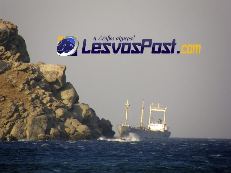 Μυτιλήνη: Η φωτογραφία της ημέρας – Πλοίο ξυστά από τα βράχια σε θαλασσοταραχή! | Newsit.gr