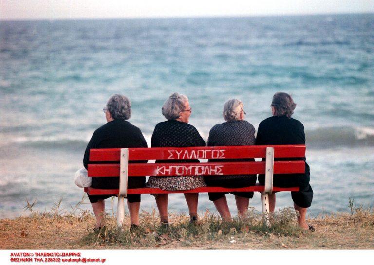 Αγγελία: ζητούνται παππούς και γιαγιά για… υιοθεσία | Newsit.gr