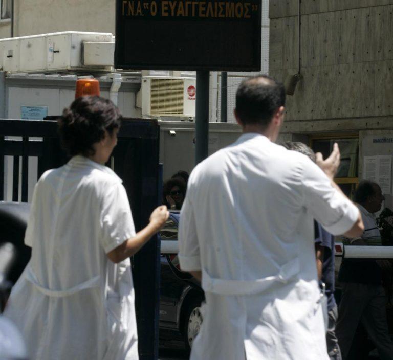 Λοβέρδος: θα εφημερεύουν όλα τα νοσοκομεία κάθε μέρα | Newsit.gr