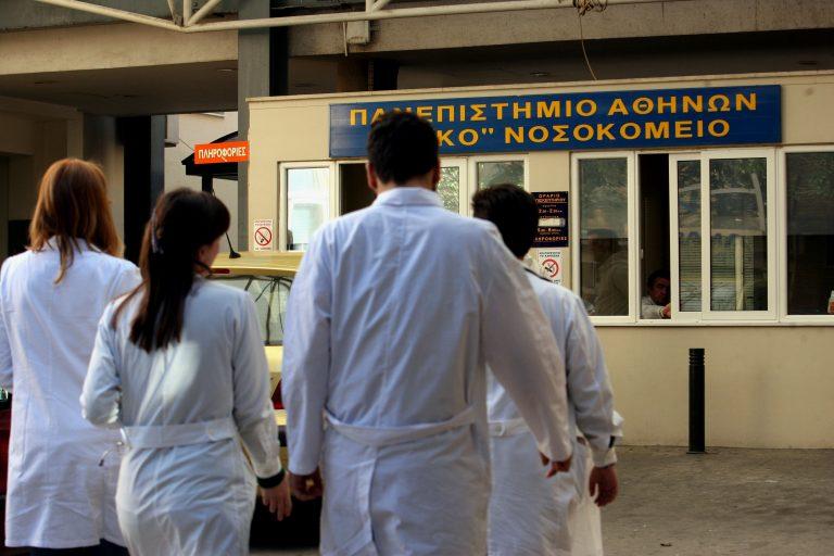 Ανησυχία από τα αυξανόμενα κρούσματα ξυλοδαρμών γιατρών από ασθενείς | Newsit.gr