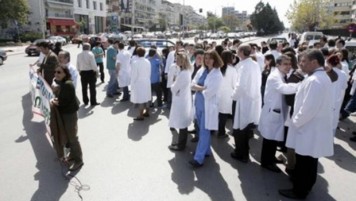 Στο δρόμο γιατροί και δικαστικοί   Newsit.gr