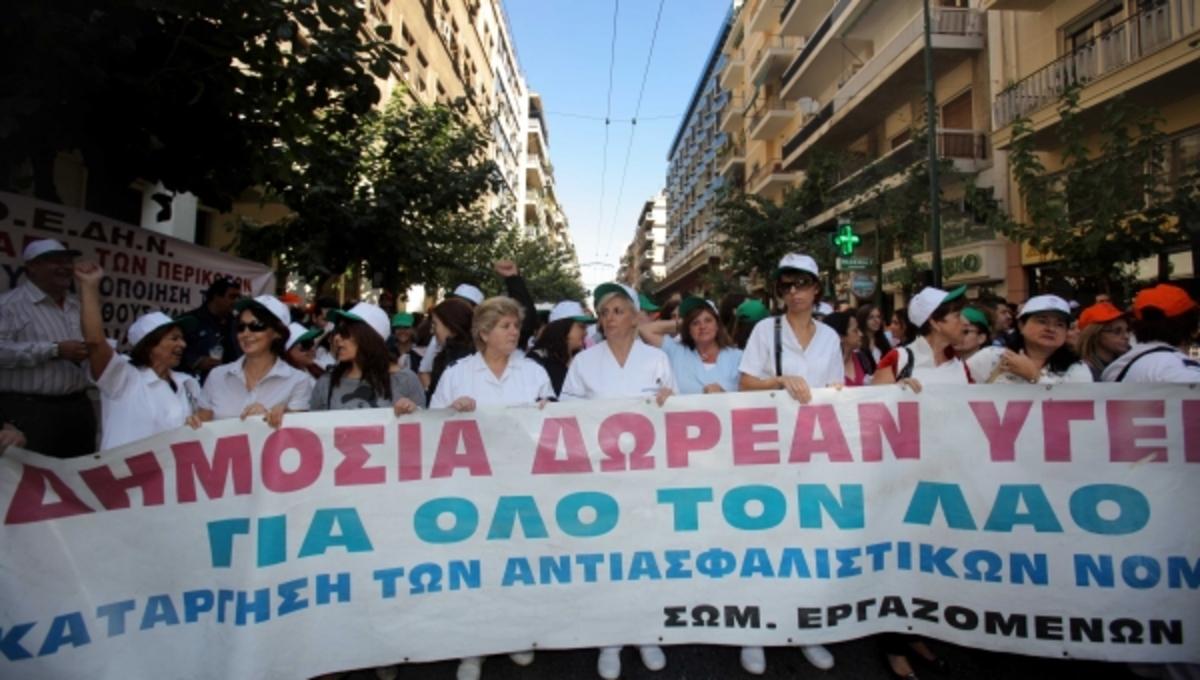 Καταρρέει και το ΕΣΥ: Προς γενικές απεργίες οι νοσοκομειακοί γιατροί! | Newsit.gr